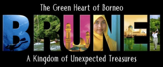 Brunei Tourism Logo