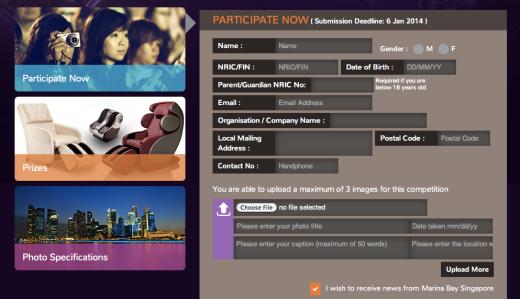 Screen shot 2013-12-05 at PM 11.52.07